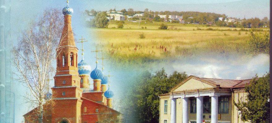 Край Норусовский, 2009