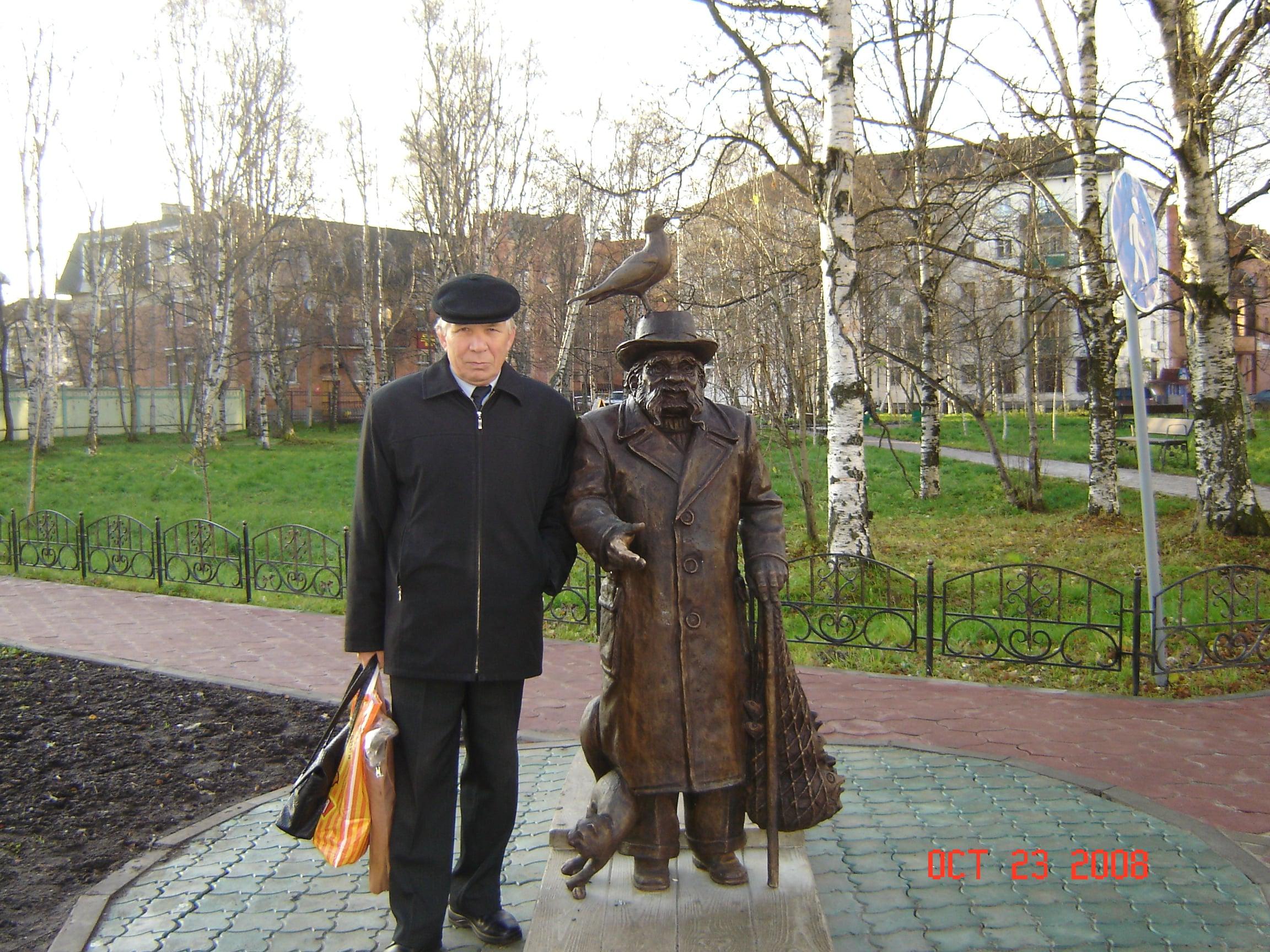 У памятника Писахова, Архангельск, октябрь 2014 года