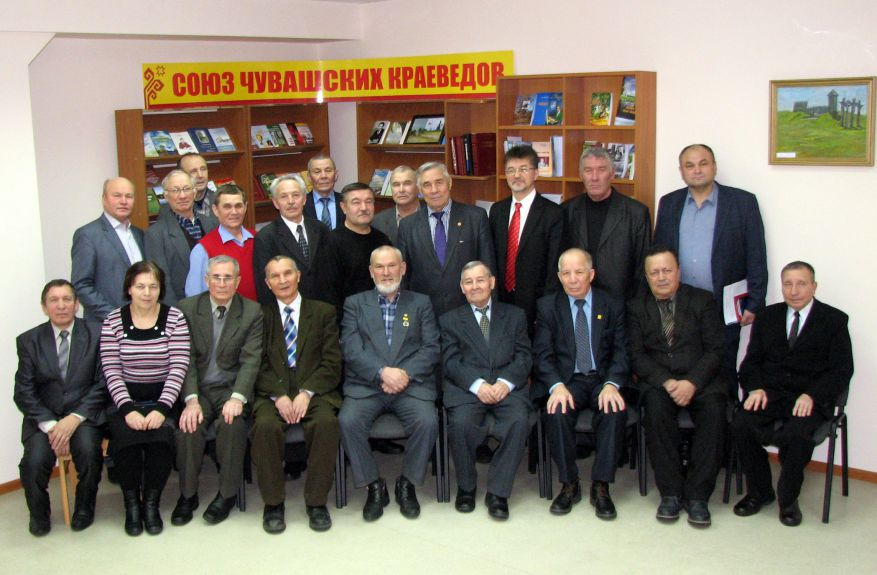 Президиум Чувашской народной академии наук и искусств. Декабрь 2016 года.