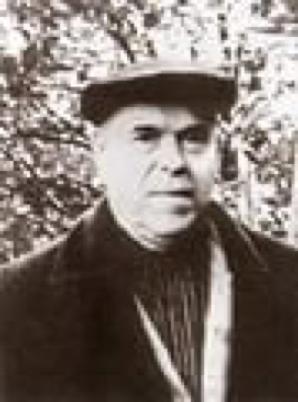 Кузьма Васильевич Элле. Фото 50-х годов прошлого века