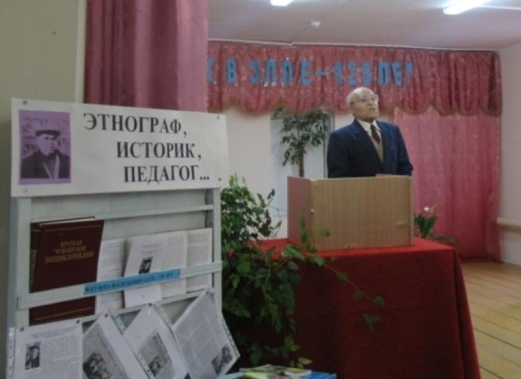 Научно-практическая конференция 20 октября 2016 года. Докладчик – кандидат исторических наук Алексей Михайлович Симулин.