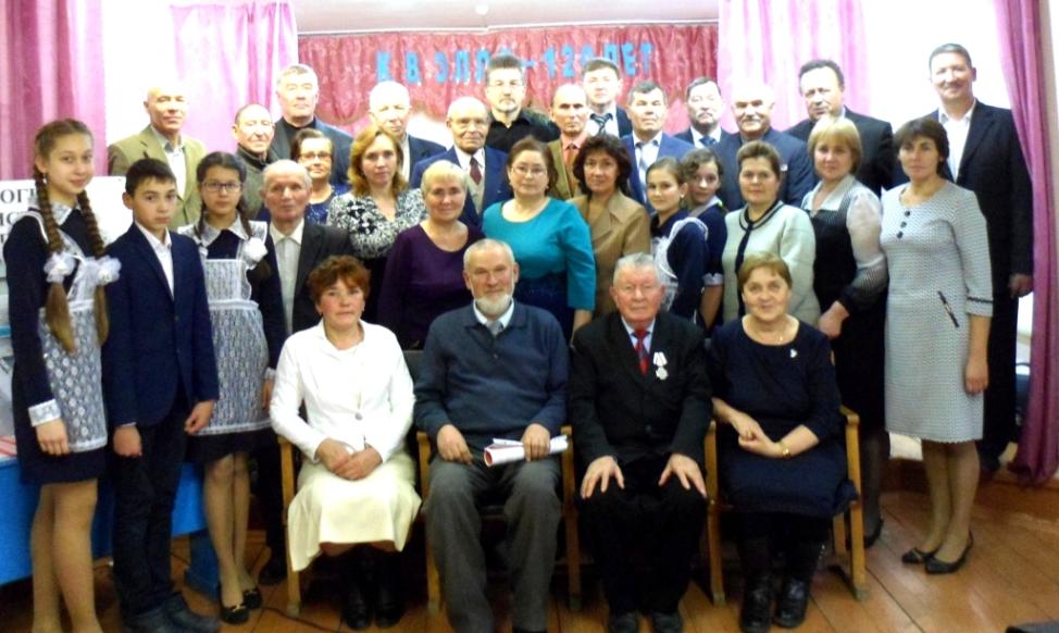 Участники научно-практической конференции, посвященной известному историку К.В.Элле в Шигалинском Доме культуры.