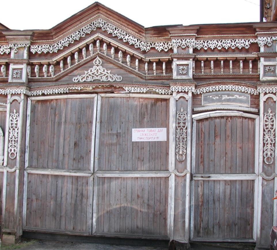Ворота дома Дерябина А.А.